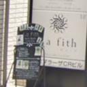 たまプラーザ駅にあるLa fith hair Bath たまプラーザ店【ラフィス ヘアー バース】