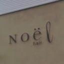Noel hair 【ノエル ヘアー】