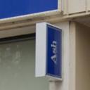 Ash 西荻窪店
