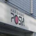 日暮里駅にあるHAIR&MAKE POSH 日暮里店