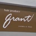 ヘアプロデュースグラント(hair produce grant)