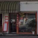 Hair Gallery ICHIZO