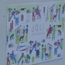 Joli【ジョリ】