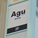 Agu hair nils 広島立町店【アグ ヘアー ニルス】
