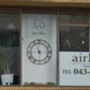 千葉中央駅にあるairRe 【エアリ】