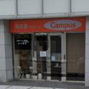 美容室キャンパス 秋田駅前店