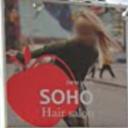 SOHO new york 米子店  【ソーホーニューヨーク】
