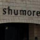 Shumore Portare【シュモレ ポルターレ】