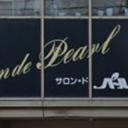 諏訪駅にあるSalon de Pearl