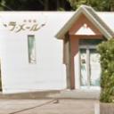 美容室ラ・メール
