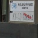 KY-GO.Hakata【キーゴ ハカタ】