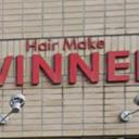 WINNER 平針店