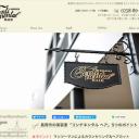 continental hair【コンチネンタルヘア】