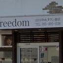 freedom lien 山口ゆめタウン前店