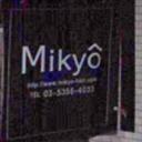 Mikyo