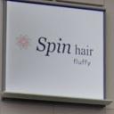 Spin hair fluffy