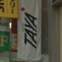 TAYA 広島本通店