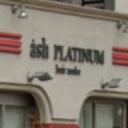 太田駅にあるash PLATINUM