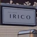IRICO 【アイリコ】