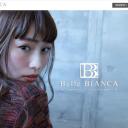 Belle BIANCA 【ベルビアンカ】