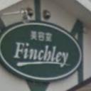 美容室Finchley