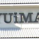 トータルビューティーサロン YUiMA