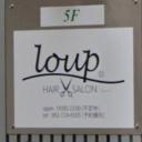 loup【ルー】