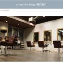 蒲田駅にあるacross hairdesign 蒲田東口
