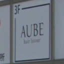 AUBE HAIR latour たまプラーザ店 【オーブ ヘアー ラトゥール】