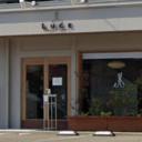Luce hair salon