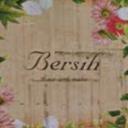 Bersih(ブルシイ)
