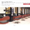 GLANDINE イオンモール旭川西店【グランディーヌ】