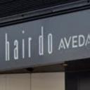 hair do AVEDA 船橋店