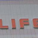 学研奈良登美ヶ丘駅にあるカラートレイン ライフ学園前店