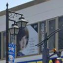 白河駅にあるAgu hair kaila 白河店