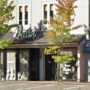 reservoir Hair&Beauty Haibe 店