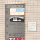 本八幡駅にあるACE:Re
