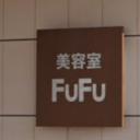 FuFu 稲沢店【フフ】