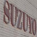 SUZUYO美容室