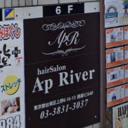 AP RIVER