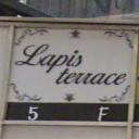 Lapis terrace  渋谷 【ラピス テラス】