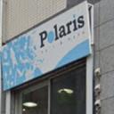 Polaris hair&make 五反田店