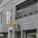 東北沢駅にあるPRESENCE 下北沢