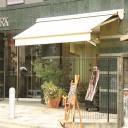 VANCOUNCIL Lucias 国分寺店