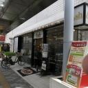 Ash 北浦和店