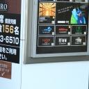 SHOOP trois名鉄レジャック店 【シュープ・トロワ メイテツレジャックテン】