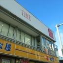 美容室タイム川越店