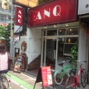 ANQ 西川口店【アンク】