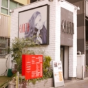 HAIR&MAKE EARTH 四ツ谷店