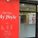 My jStyle by Yamano 大井町店  【マイスタイル】